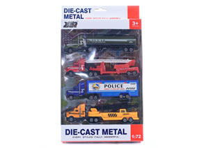 DIE CAST VEHICLE  HK856198/автомашинки